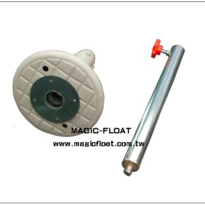Uchwyt do parasola.Służy do połączenia czterech modułów Magic Float, mocno łącząc 4 oczka ze sobą i posiada uchwyt do instalacji parasola. Artykuł:SA-825 Materiał: HDPE, stal nierdzewna
