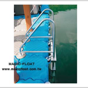 Drabinka MF do wyjścia z wody na pomost pływający Magic Float
